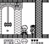 悪魔城すぺしゃる ぼくドラキュラくん コナミ ゲームボーイ GB版