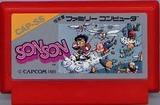 ソンソン カプコン ファミコン FC版