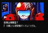武者アレスタ 東亜プラン メガドライブ MD版