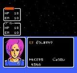 銀河の三人 任天堂 ファミコン FC版