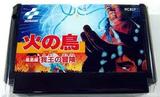 火の鳥 鳳凰編 我王の冒険 コナミ ファミコン FC版