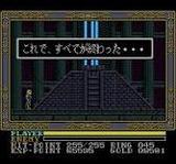 イース�3 ワンダラーズ フロム イース トンキンハウス スーパーファミコン  SFC版 YS3