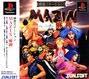 麻雀ステーション MAZIN 魔神 サンソフト プレイステーション 初代PS1版
