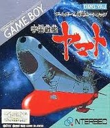 宇宙戦艦ヤマト ベック ゲームボーイ GB版  レビュー・ゲームソフト攻略法サイト・HP・評価・評判・口コミ