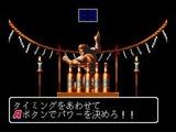 龍虎の拳 セガ メガドライブ MD版 6