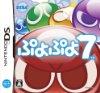 ぷよぷよ7 DS、PSP、Wiiレビュー評判評価口コミ