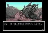 惑星ウッドストック ファンキーホラーバンド セガ メガドライブ MD版