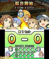 おきらくテニス3D