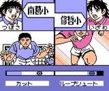 キャプテン翼J 全国制覇への挑戦 バンダイ ゲームボーイ GB版