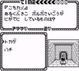 カルトジャンプ バンダイ ゲームボーイ GB版