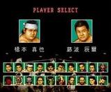 新日本プロレス94 バトルフィールド in 闘強導夢 フジコム PCエンジン PCE版