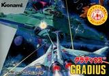 初代グラディウス コナミ ファミコン FC版