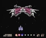 ガルフォース HAL研究所 ファミコン FC版