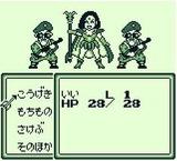 ジャングルウォーズ ポニーキャニオン ゲームボーイ GB版