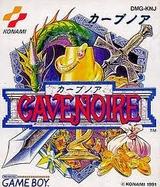 カーブノア コナミ ゲームボーイ GB版