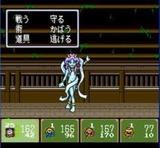 新桃太郎伝説 ハドソン スーパーファミコン SFC版
