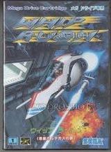 ウィップラッシュ 惑星ボルテガスの謎 セガ メガドライブ MD版
