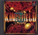 初代キングスフィールド1 フロムソフトウェア  プレイステーション 初代PS1版 s