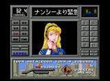 スーパーHQ タイトー メガドライブ MD版