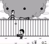 ちびまる子ちゃん4 これが日本だよ!王子さま タカラ ゲームボーイ GB版  レビュー・ゲームソフト攻略法サイト・HP・評価・評判・口コミ