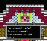 麻雀大戦 ファミコン FC版レビュー・ゲームソフト攻略法サイト・HP・評価・評判・口コミ