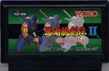 忍者龍剣伝� 暗黒の邪神剣  テクモ ファミコン FC版
