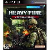 ヘビーファイアアフガニスタン ハムスター プレイステーション3 PS3版