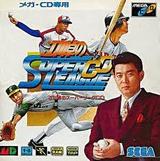 江川卓のスーパーリーグCD セガ メガドライブ MD版