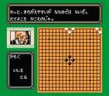 ファミコン囲碁入門 アイマックス ファミコン FC版