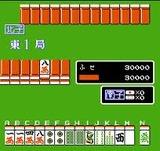 井出洋介名人の実戦麻雀�2 カプコン ファミコン FC版