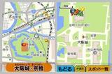 ポケットるるぶ 横浜鎌倉/大阪