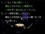 ざくろの味 イマジニア スーパーファミコン SFC版