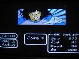 初代キャプテン翼1 テクモ ファミコン FC版 つばさ キャプツバ