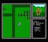 アスピック魔蛇王の呪い ボーステック ファミコン FC版