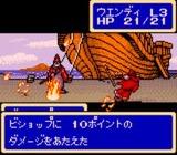 シャイニングフォース外伝ファイナルコンフリクト セガ ゲームギア GG版