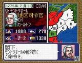 独立戦争Liberty or Death 光栄 スーパーファミコン SFC版