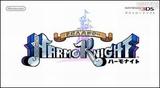 リズムハンター ハーモナイト 任天堂 3DS版 ダウンロード