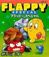 フラッピースペシャル ビクター音楽産業 ゲームボーイ GB版
