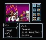 孔雀王�2 ポニーキャニオン ファミコン FC版