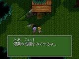 デュアルオーブ2� アイマックス スーパーファミコン SFC版