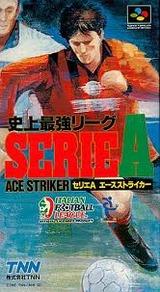 史上最強リーグセリエA エースストライカー TMN スーパーファミコン SFC版