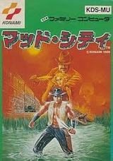 マッド・シティ コナミ ファミコン FC版