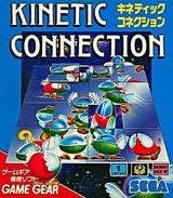 キネティックコネクション セガ ゲームギア GG版