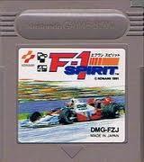 F1スピリット コナミ ゲームボーイ GB版
