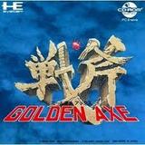 ゴールデンアックス 日本テレネット PCエンジン PCE版