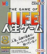 人生ゲーム タカラ ゲームボーイ GB版
