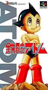鉄腕アトム サムス スーパーファミコン SFC版