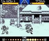 熱闘サムライスピリッツ タカラ ゲームボーイ GB版