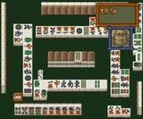 真・麻雀 コナミ スーパーファミコン SFC版