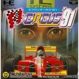 F1サーカス91 日本物産 PCエンジン PCE版